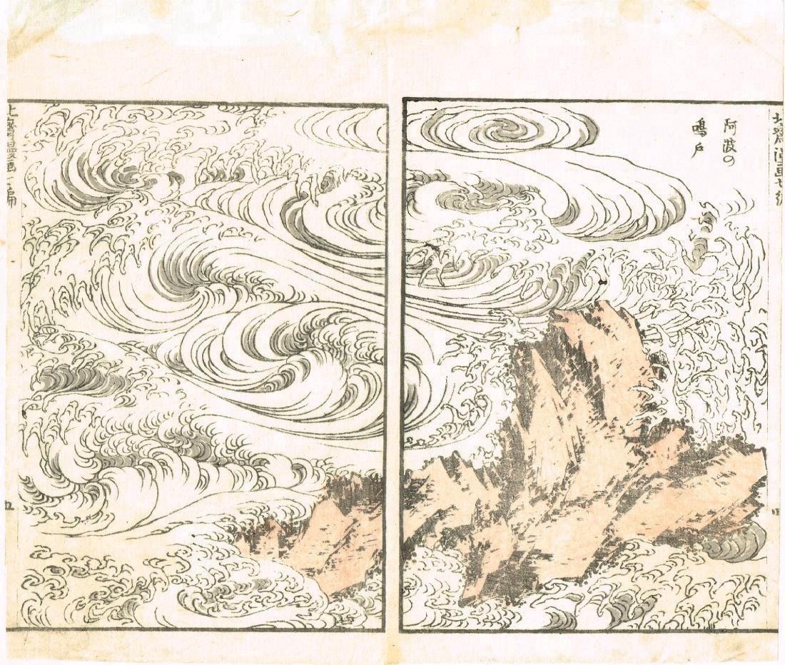 Hokusai Katsushika Woodblock Rocks Attacked by Waves