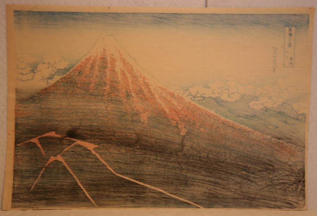 Hokusai Katsushika Woodblock Rainstorm Beneath Summit - 10