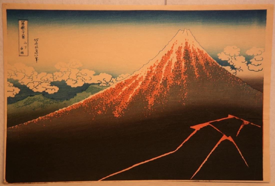Hokusai Katsushika Woodblock Rainstorm Beneath Summit