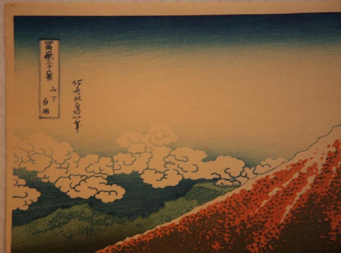 Hokusai Katsushika Woodblock Rainstorm Beneath Summit - 4