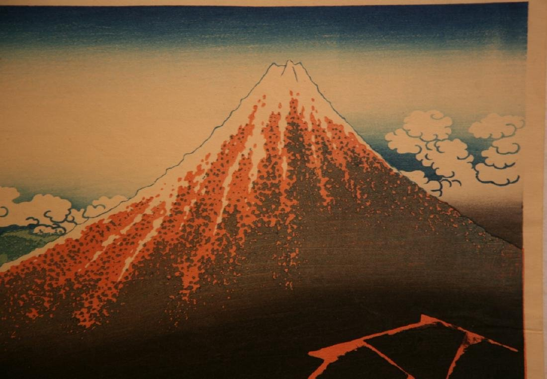 Hokusai Katsushika Woodblock Rainstorm Beneath Summit - 6