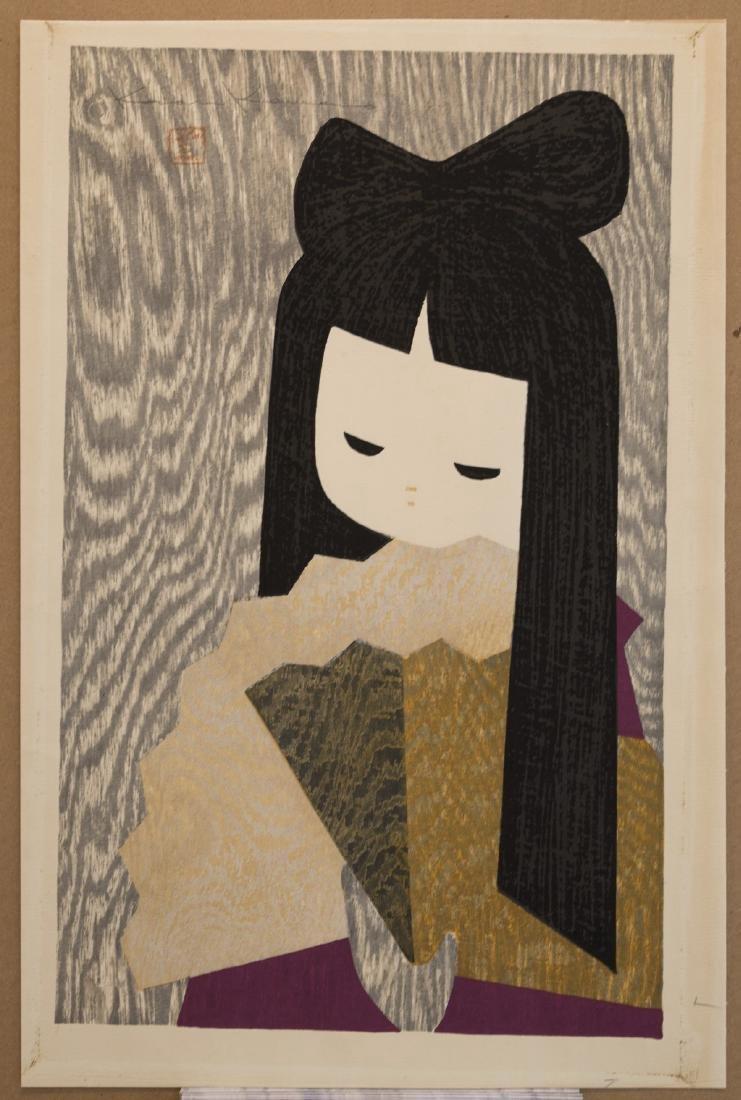 Kawano, Kaoru Woodblock Maiko - 2