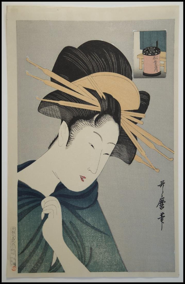 Kitagawa Utamaro Woodblock Beauty (Pine Needles)