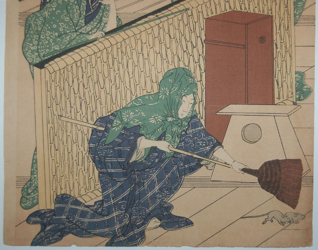 Kitagawa Utamaro, After Woodblock Cleaning House