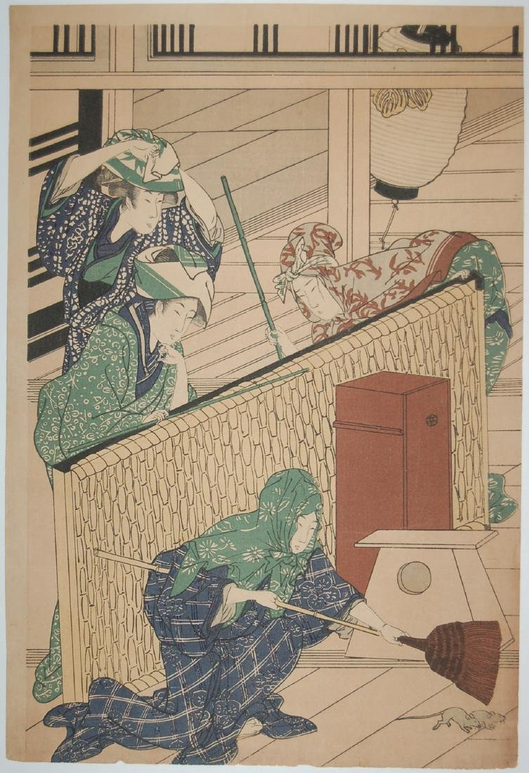 Kitagawa Utamaro, After Woodblock Cleaning House - 4