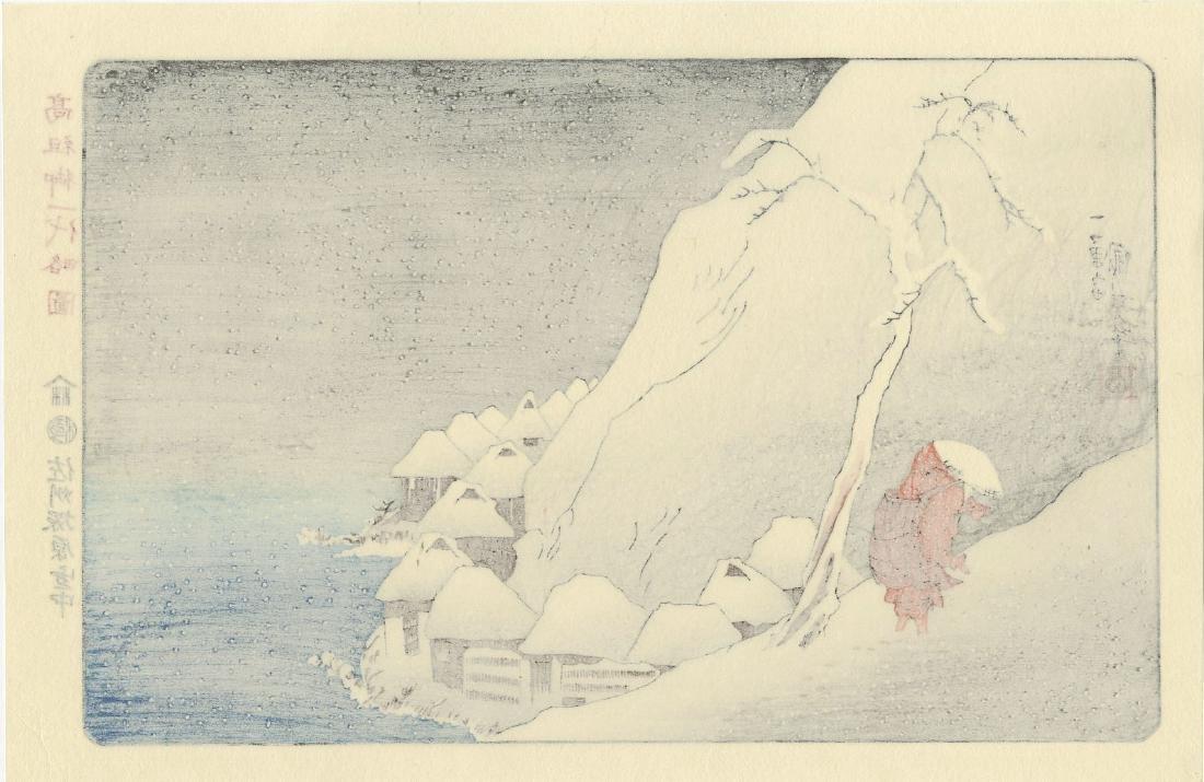 Kuniyoshi Utagawa Woodblock Trouble at Sado - 2