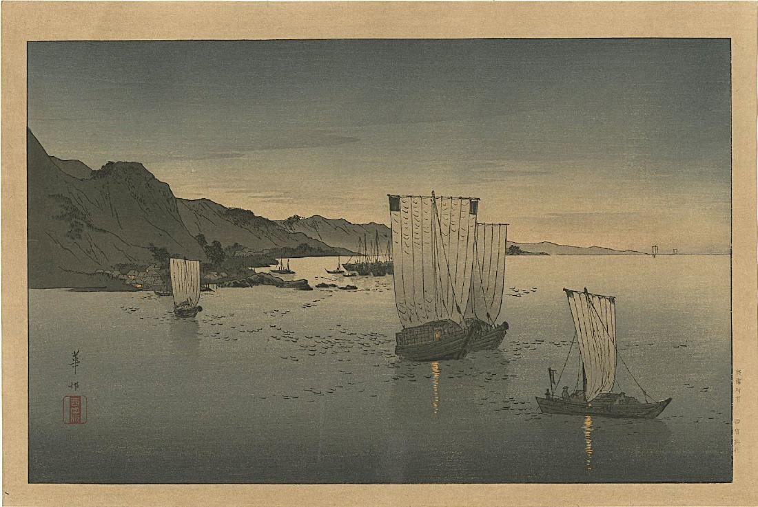 Kwasson Suzuki Woodblock Evening at Kominato
