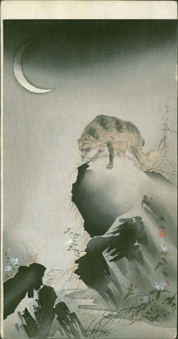 Mori Tetsuzan Woodblock Raccoon Dog and the Moon