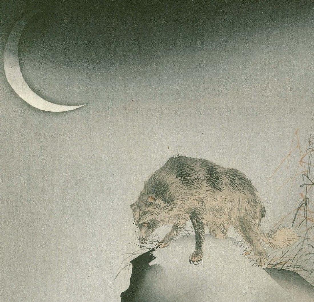 Mori Tetsuzan Woodblock Raccoon Dog and the Moon - 2