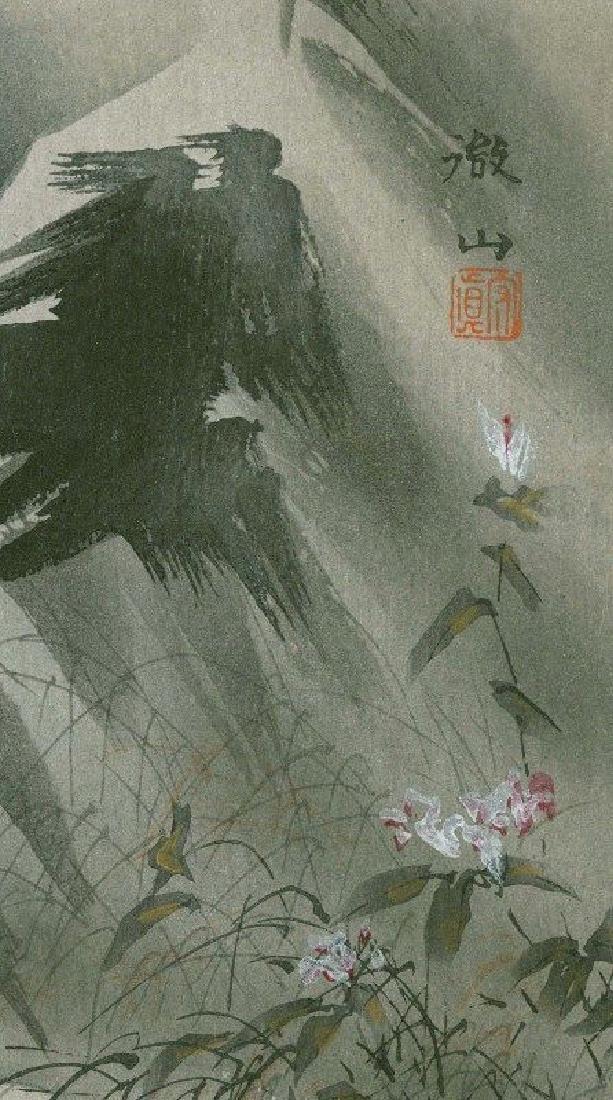 Mori Tetsuzan Woodblock Raccoon Dog and the Moon - 3