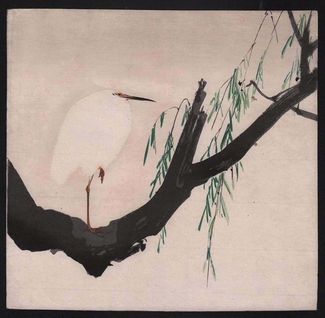 Seiko Woodblock Heron & Willow