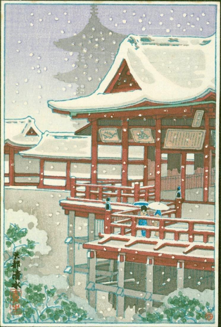 Tsuchiya Koitsu First Edition Woodblock Kyoto Temple
