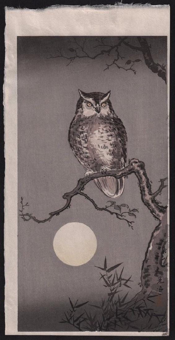 Tsuchiya Koitsu Woodblock Owl Before Full Moon