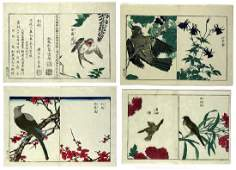 Unidentified Woodblock Birds and Flowers