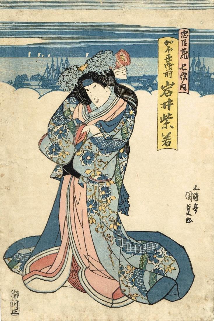 Utagawa Kunisada Woodblock Actor in a Female Role