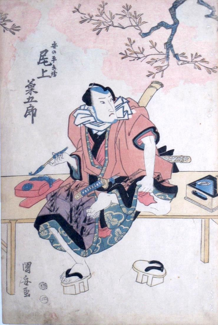 Utagawa Kuniyasu Woodblock Sitting on a Bench