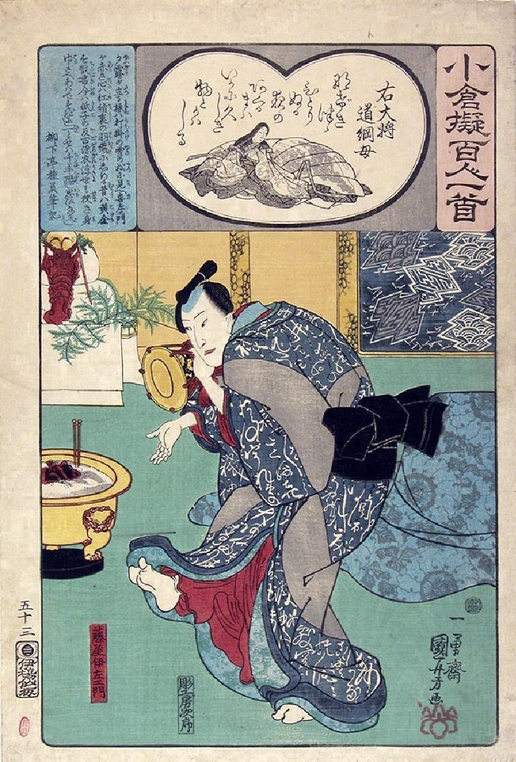 Utagawa Kuniyoshi Woodblock Ogura Imitation 100 Poets
