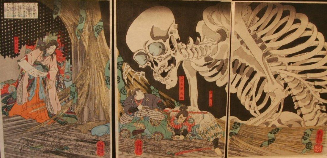 Utagawa Kuniyoshi Woodblock Takiyasha Witch Skeleton