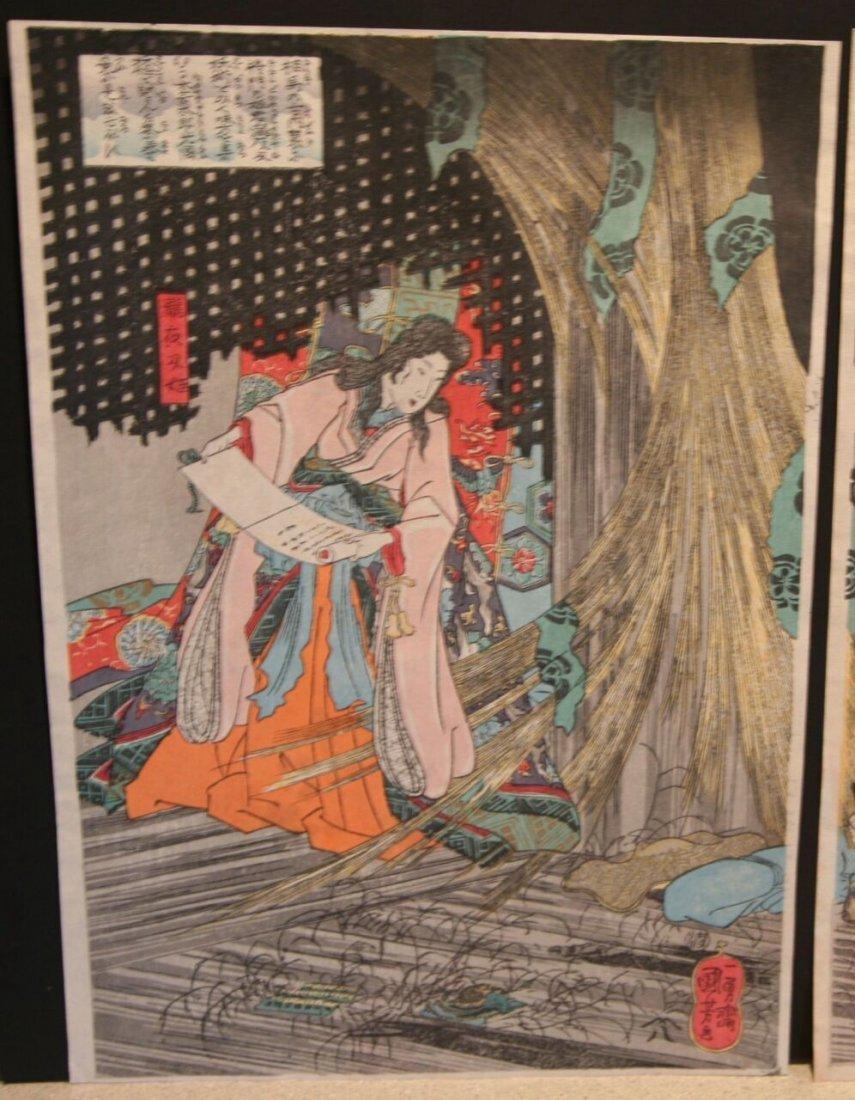 Utagawa Kuniyoshi Woodblock Takiyasha Witch Skeleton - 2