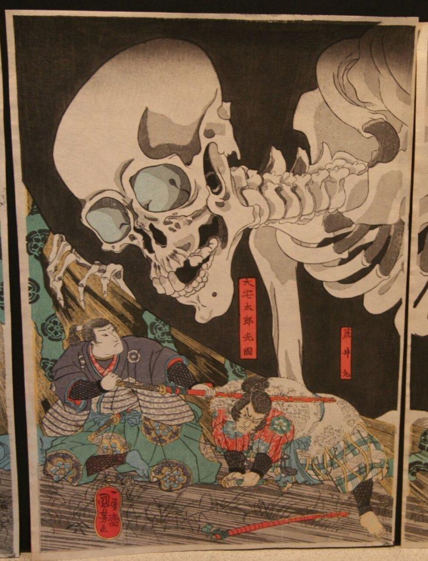 Utagawa Kuniyoshi Woodblock Takiyasha Witch Skeleton - 3