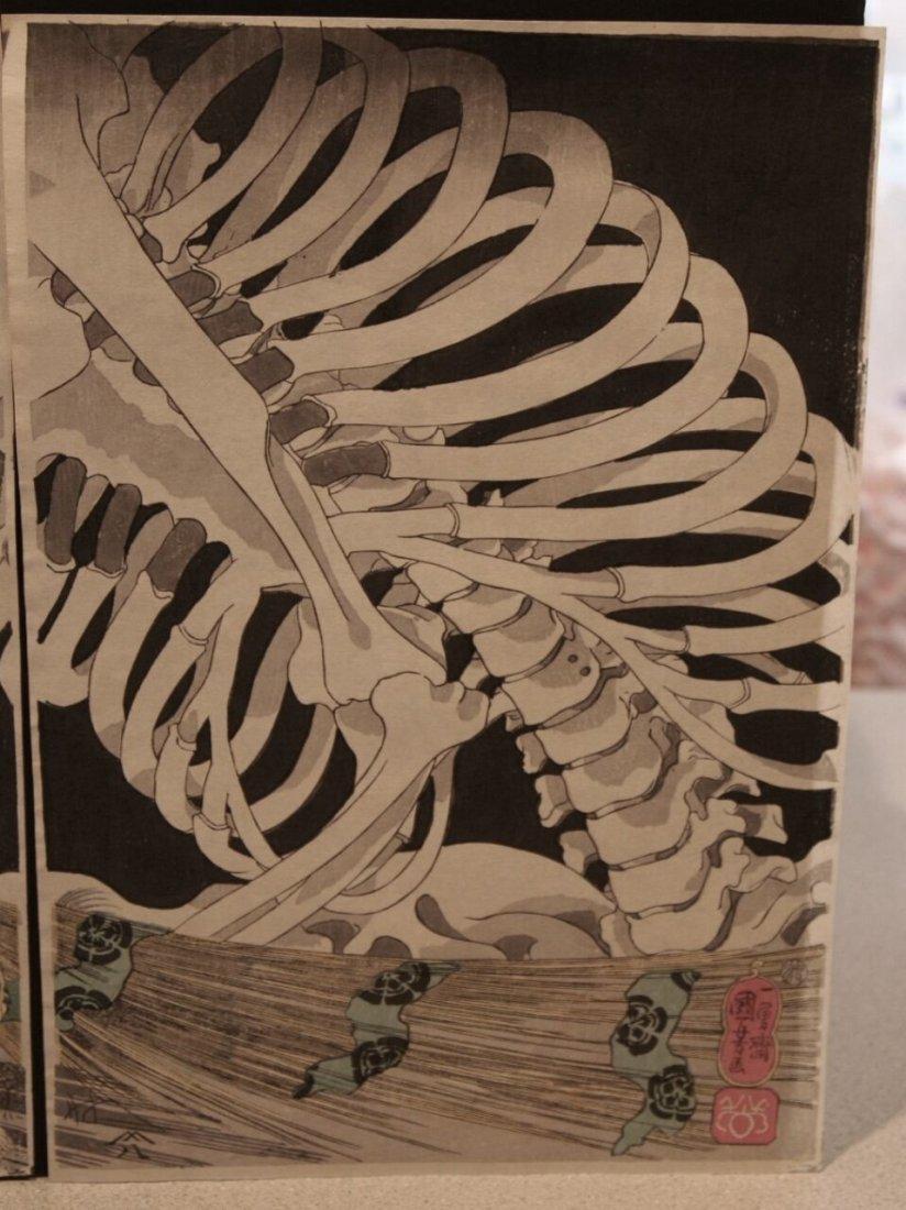 Utagawa Kuniyoshi Woodblock Takiyasha Witch Skeleton - 4