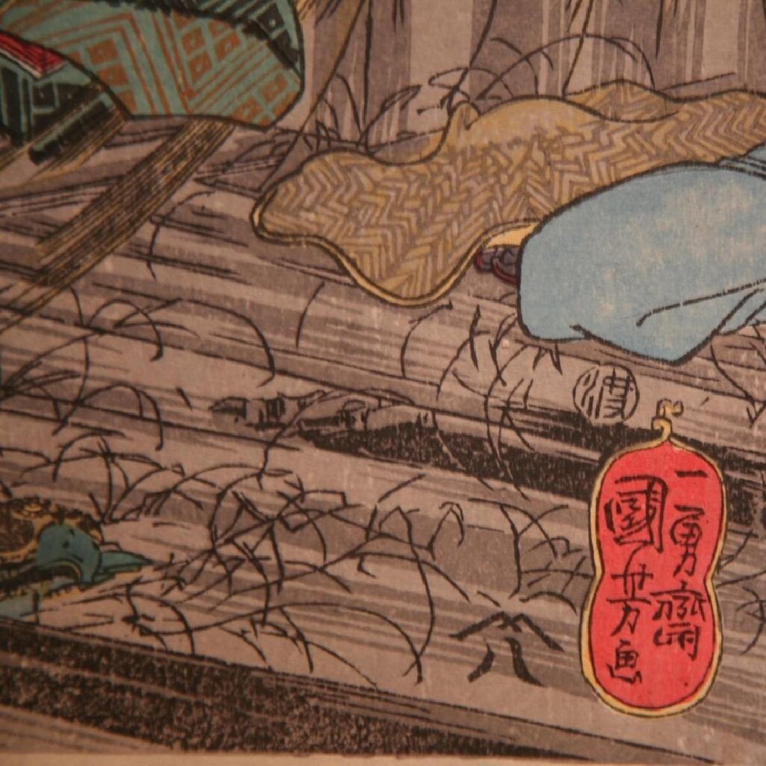 Utagawa Kuniyoshi Woodblock Takiyasha Witch Skeleton - 6