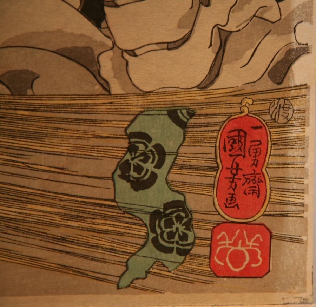 Utagawa Kuniyoshi Woodblock Takiyasha Witch Skeleton - 7