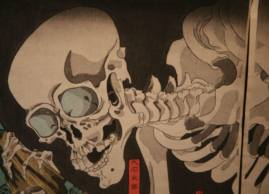 Utagawa Kuniyoshi Woodblock Takiyasha Witch Skeleton - 9