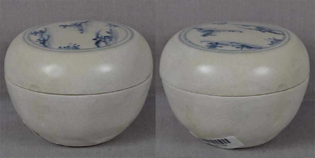 Antique Vietnamese Ceramic Hoi an Shipwreck Box, 15th C - 5