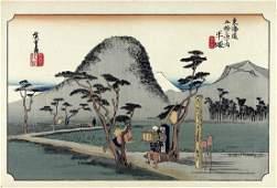 Ando Hiroshige, After Woodblock Tokaido Station #7
