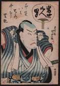 Utagawa Kunisada Woodblock 5 Manly Men of Present Day