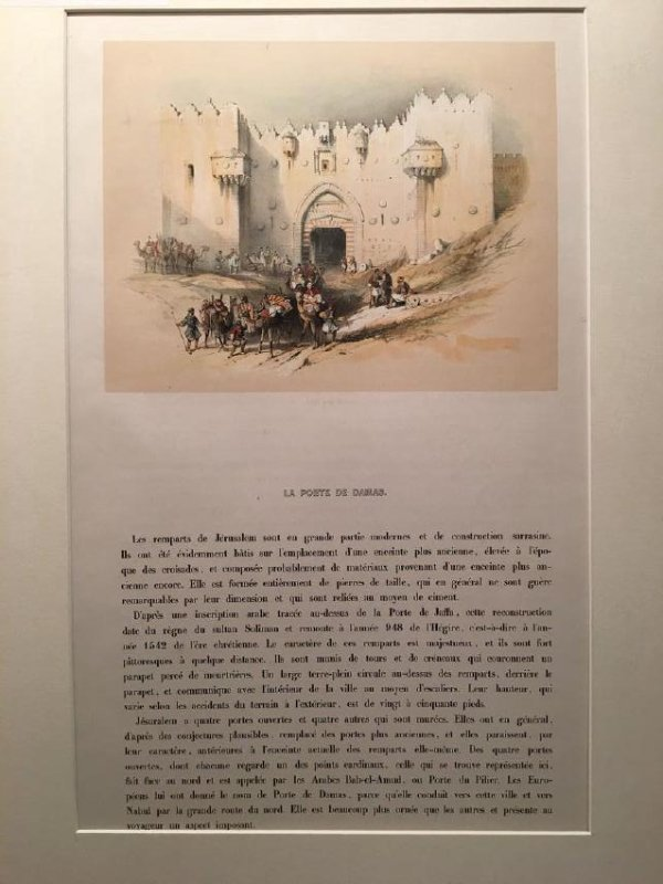David Roberts Damascus Gate 1852 Duo-tone Lithograph