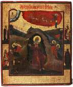 The Prophet Elijah Fiery Ascent to Heaven Antique Icon