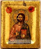 Christ the Almighty Icon
