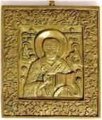 Saint Nicholas Antique Metal Icon, 19th C