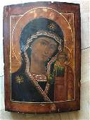 Mother of God Kazanskaya Antique Icon 19th C
