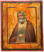 Saint Serafim Sarovsky Icon, 20th C