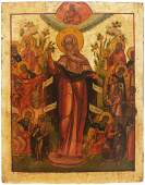 Our Lady of Joy to all Sufferers Antique Icon 18th C