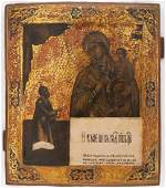 Our Lady of Unexpected Joy Antique Icon, 19th C
