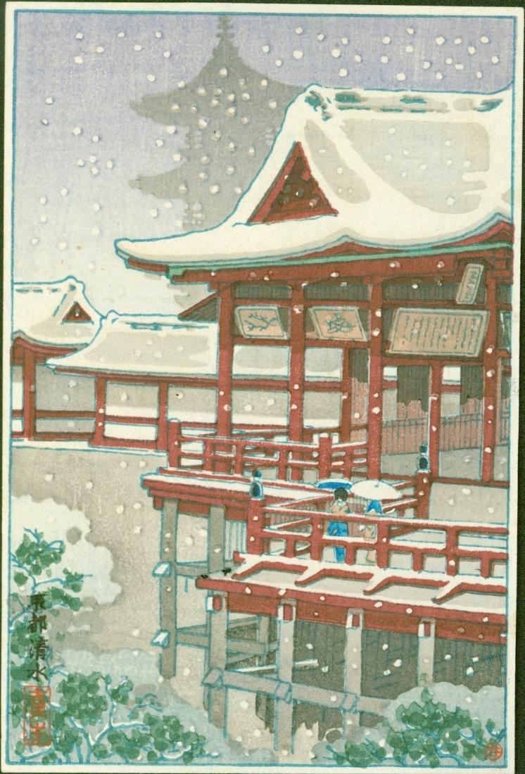 Tsuchiya Koitsu Woodblock Kyoto Kiyomizu Temple