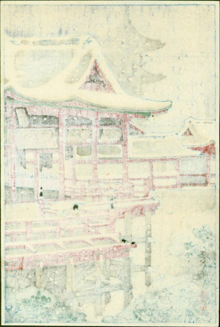 Tsuchiya Koitsu Woodblock Kyoto Kiyomizu Temple - 2
