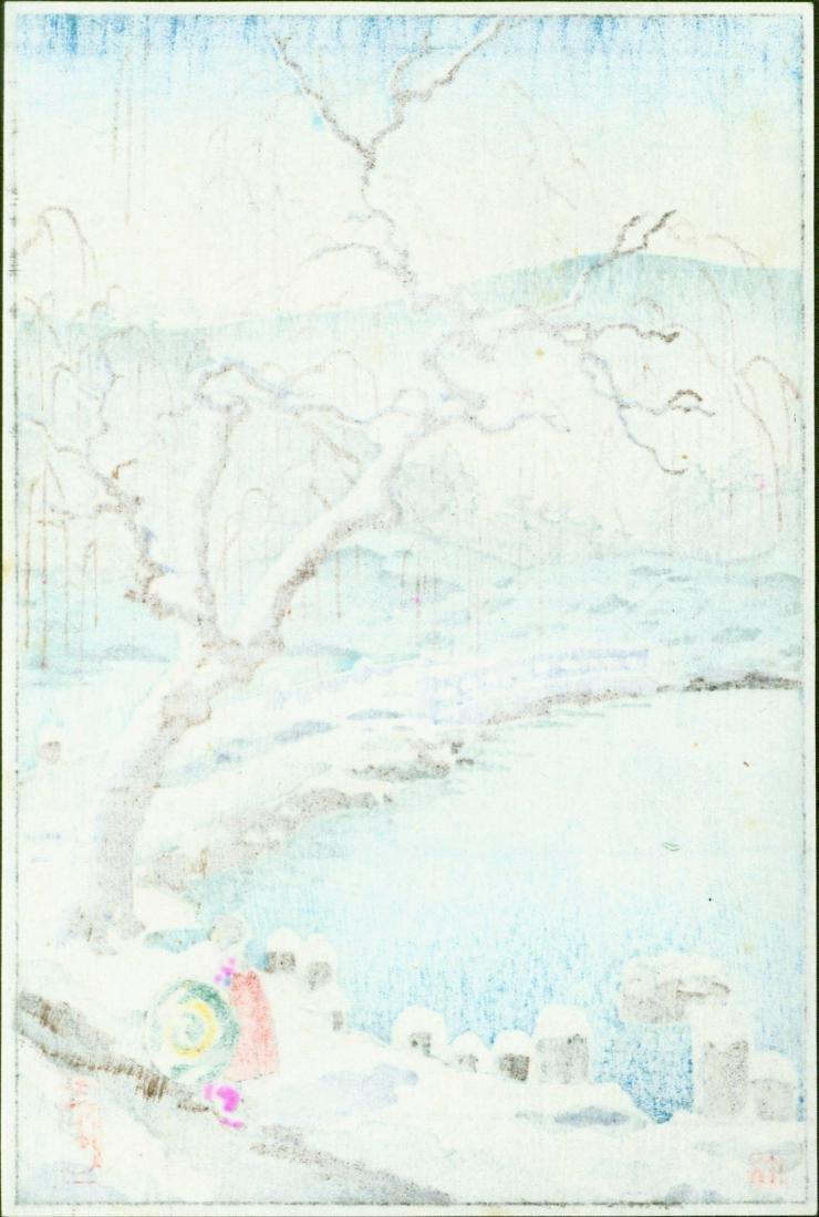 Tsuchiya Koitsu Woodblock Kyoto Maruyama - 2