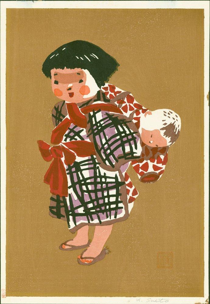 Kiyoshi Saito Woodblock Child Carrying Baby
