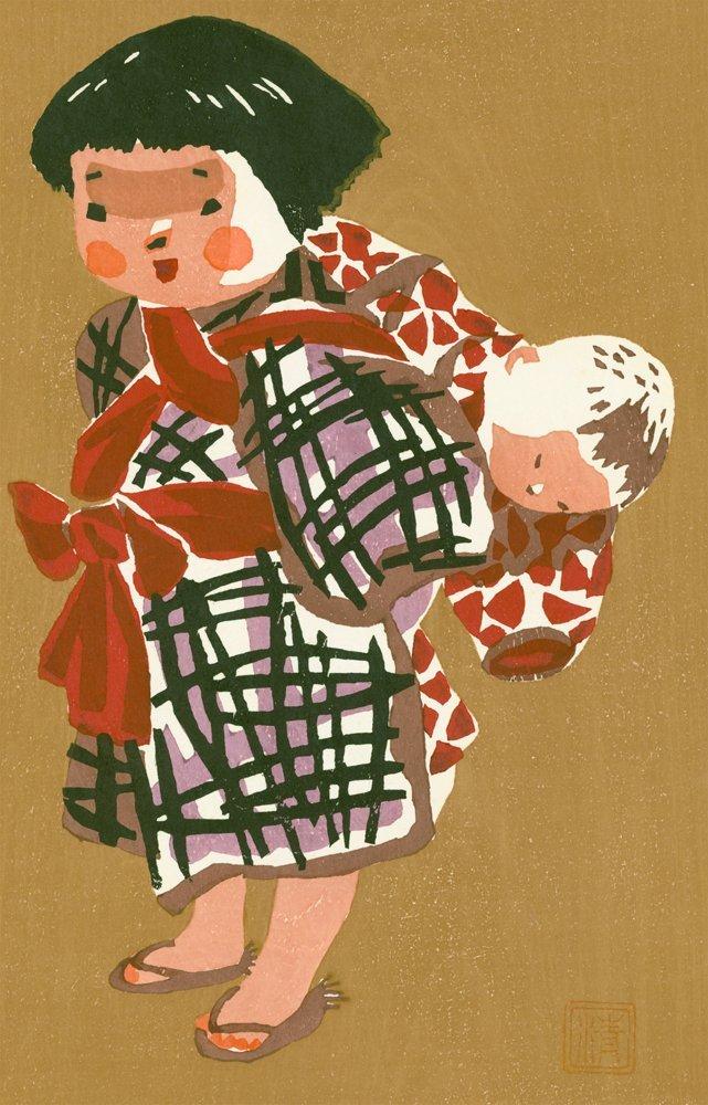 Kiyoshi Saito Woodblock Child Carrying Baby - 3