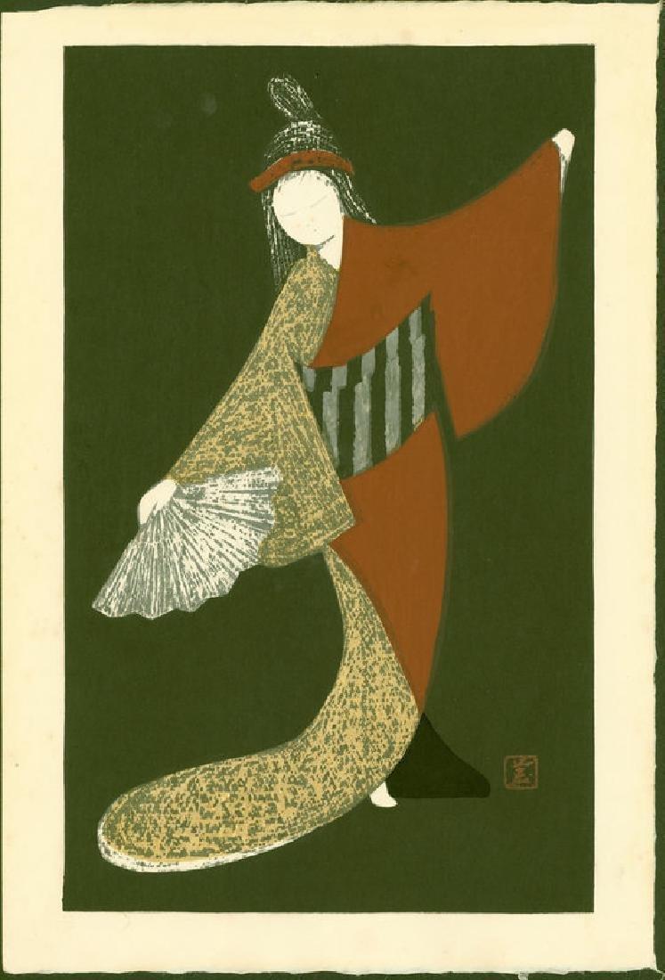 Kaoru Kawano Woodblock Dancing Figure (Mai Ogi)