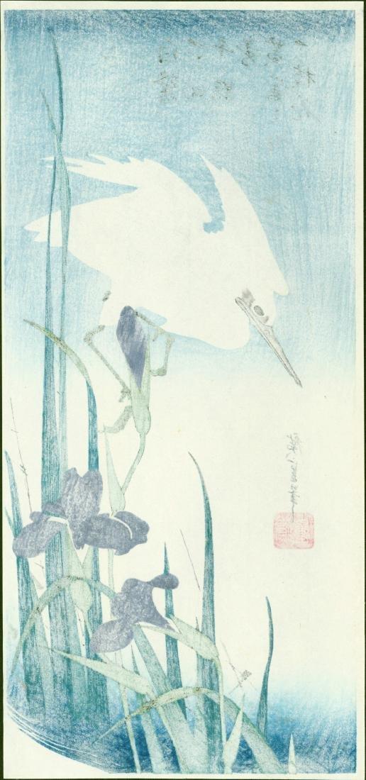 Ando Hiroshige Woodblock Snowy Heron and Iris - 2