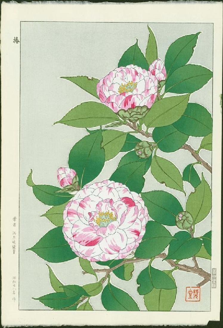 Shodo Kawarazaki Woodblock Camellias (Tsubaki)