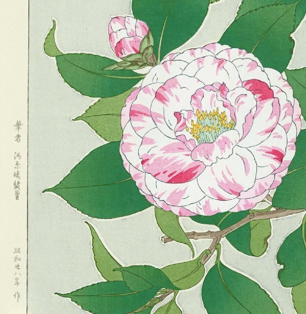 Shodo Kawarazaki Woodblock Camellias (Tsubaki) - 3