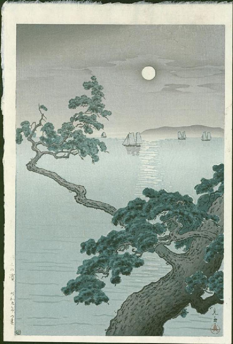Tsuchiya Koitsu Woodblock Akashi Beach (Akashi Bay)