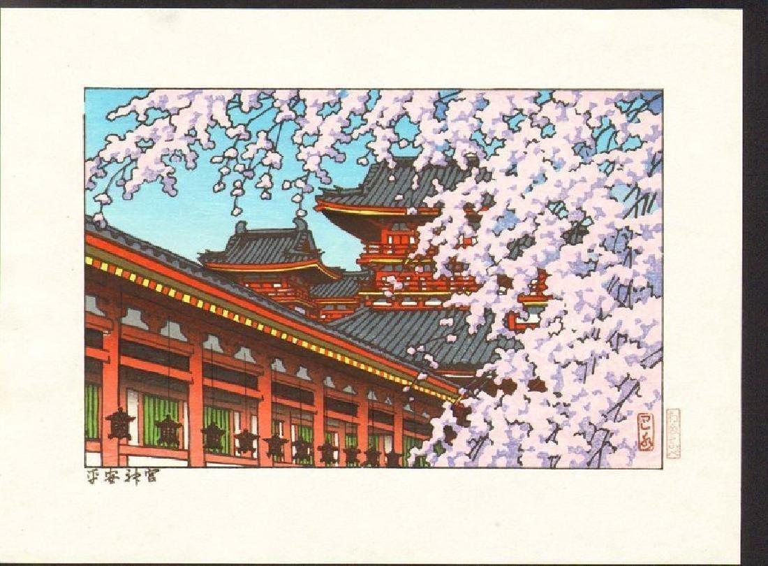 Kawase Hasui Woodblock Heian Shrine (Flowering Cherry)